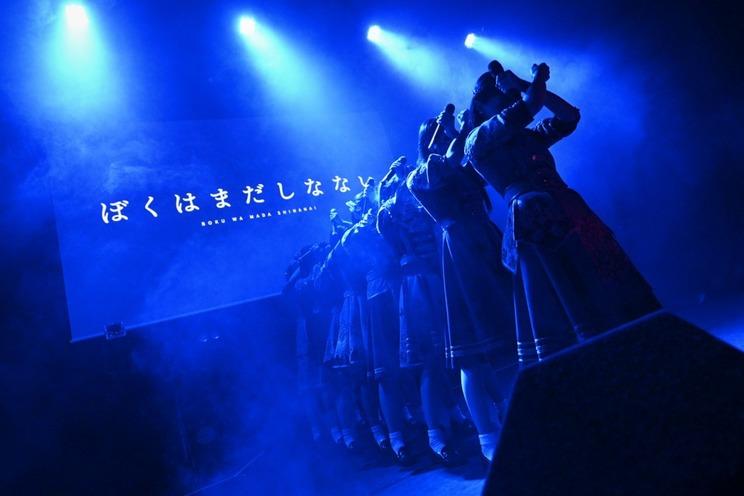<ぼくはまだしなない お披露目ライブ>2021/1/23 今池ボトムライン