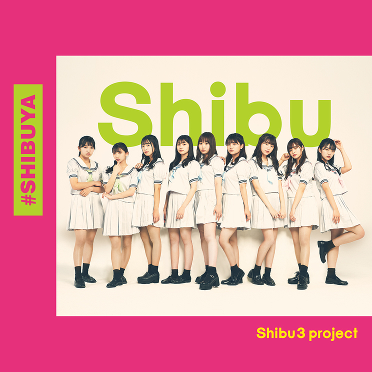 1stフルアルバム『#SHIBUYA』通常盤/Shibu盤(Type A)