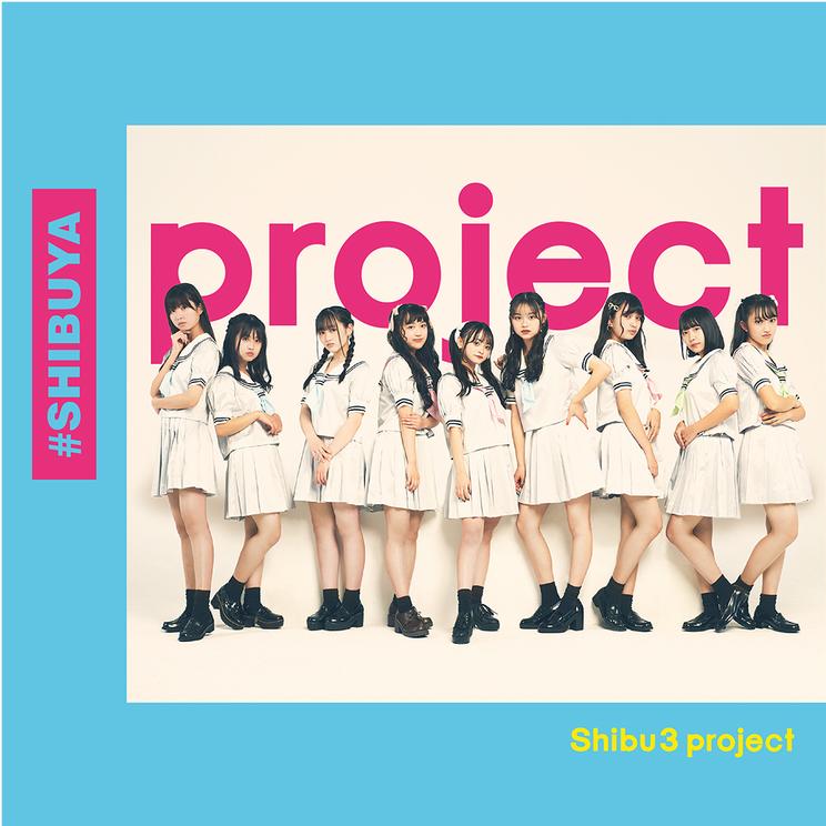 1stフルアルバム『#SHIBUYA』通常盤/Project盤(Type C)