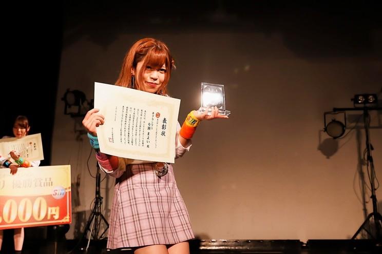 七瀬まよい<SIR新体制発表ライブ>初台DOORS(2021年1月25日)