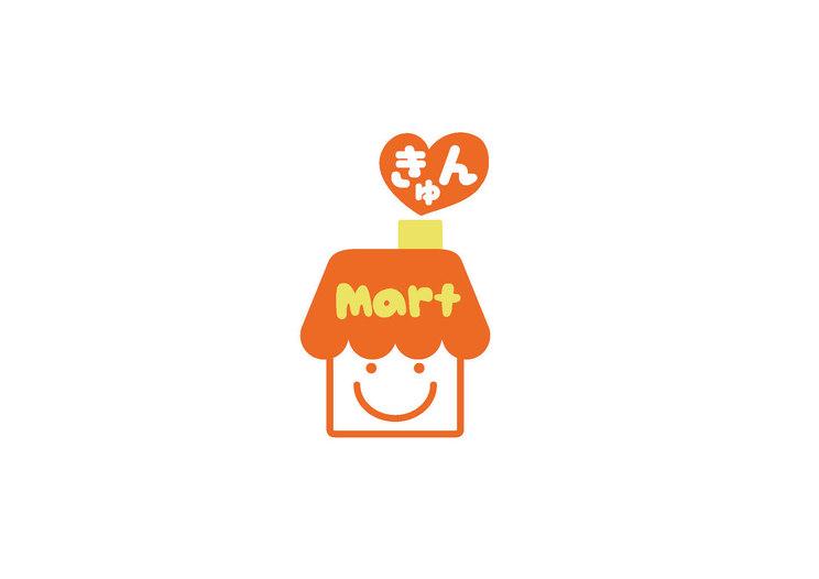 きゅんmart(キュンマート)