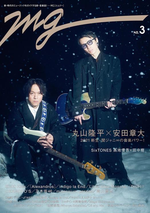 『MG(NO.3)』(東京ニュース通信社刊)