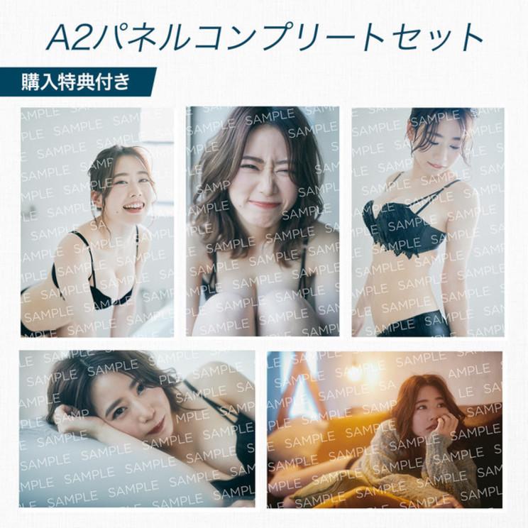 奥津マリリ(フィロソフィーのダンス)特大2Aパネル写真 Complete Set