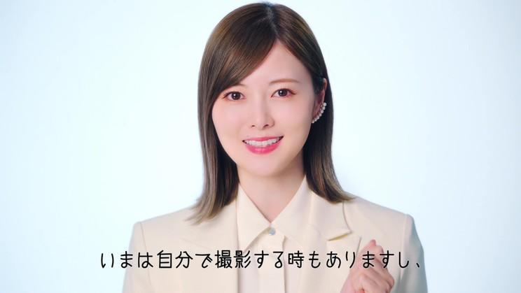 WEB動画「デジタル」篇より