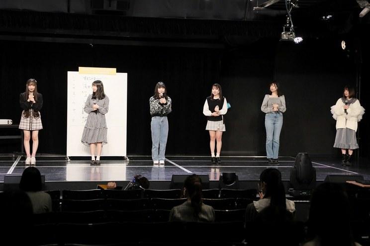 <SKE48 28thシングル カップリング収録「ティーンズユニット」メンバー投票企画 速報発表イベント>(2021年2月7日)