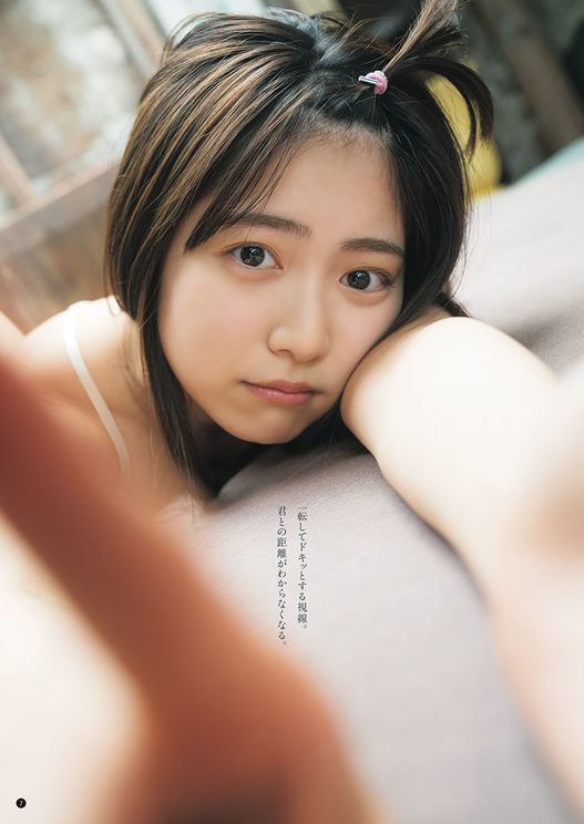 吉田莉桜(撮影:カノウリョウマ/©秋田書店・ヤングチャンピオン編集部)