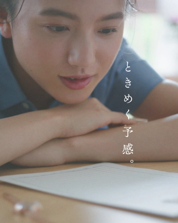 Web動画「桜のしるし」より