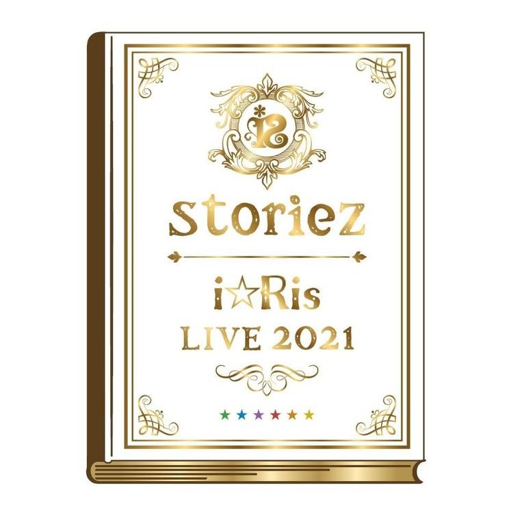 <i☆Ris LIVE 2021〜storiez〜>