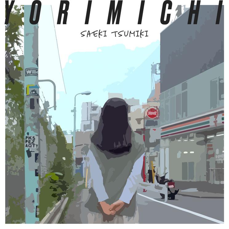 「YORIMICHI」