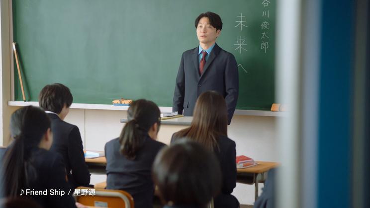 新TVCM「カンナとミナミと星野先生」篇より