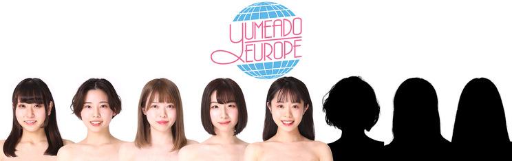 YUMEADO EUROPE