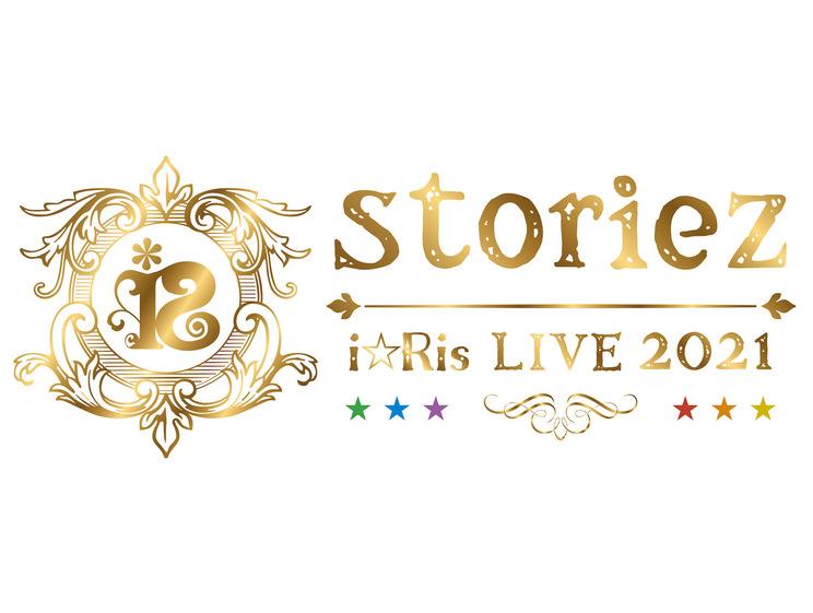 <i☆Ris LIVE 2021 ~storiez~>