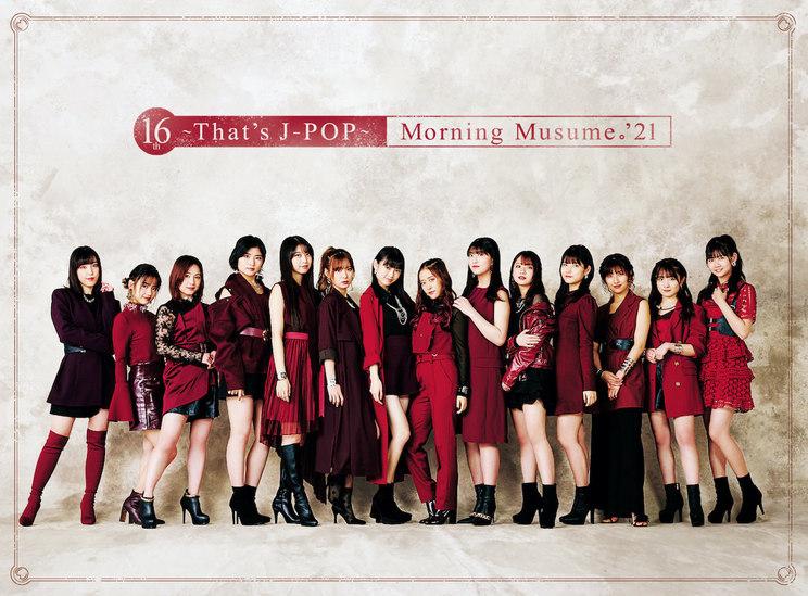 『16th〜That's J-POP〜』初回生産限定盤