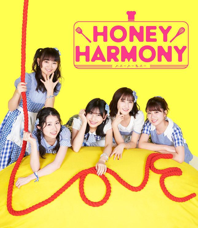 Honey Harmony