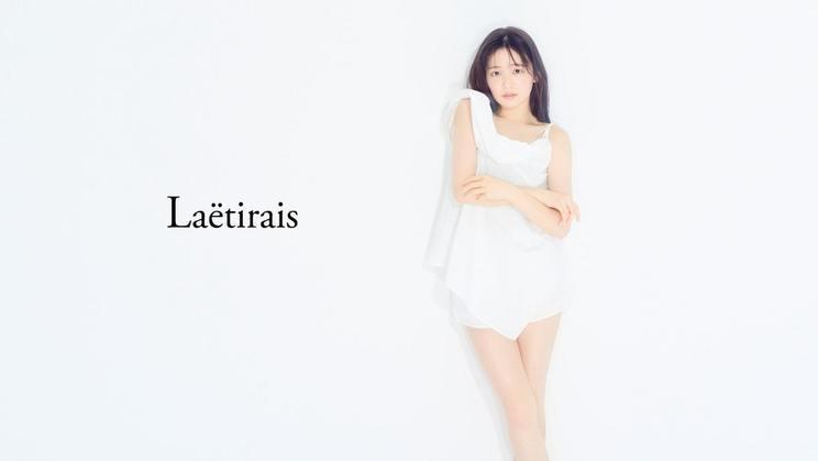 『Laëtirais(レティレーズ)』