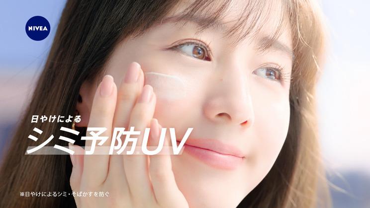 新TVCM『新CM ニベア UVディープ プロテクト&ケア「誕生篇」』より