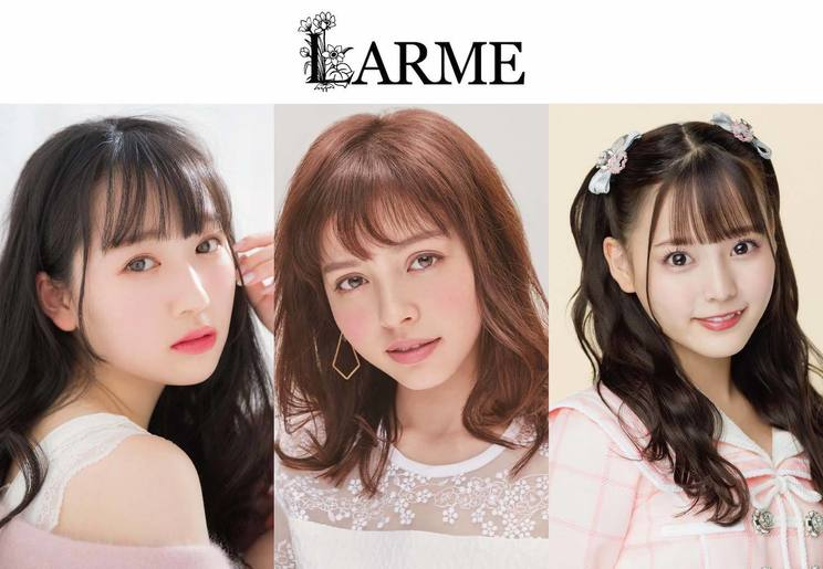 LARME STAGE出演者