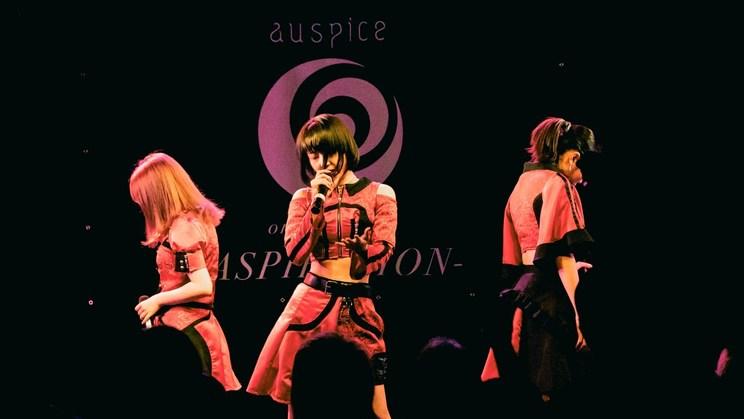 アースピ-auspice-