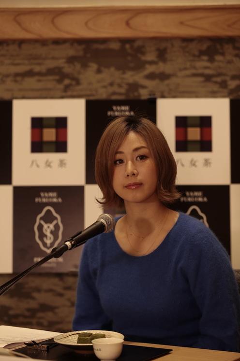 大家志津香<TOKYO FM『Blue Ocean公開収録「福岡の八女茶」スイーツオンライン試食会>(2021年2月27日)
