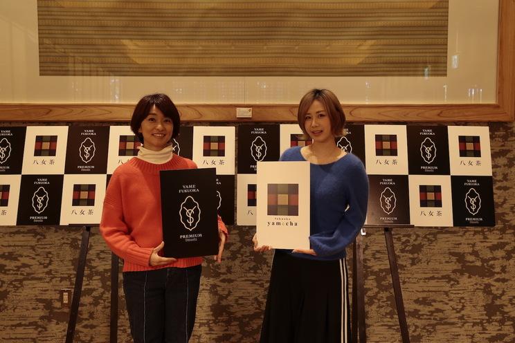 住吉美紀、大家志津香<TOKYO FM『Blue Ocean公開収録「福岡の八女茶」スイーツオンライン試食会>(2021年2月27日)