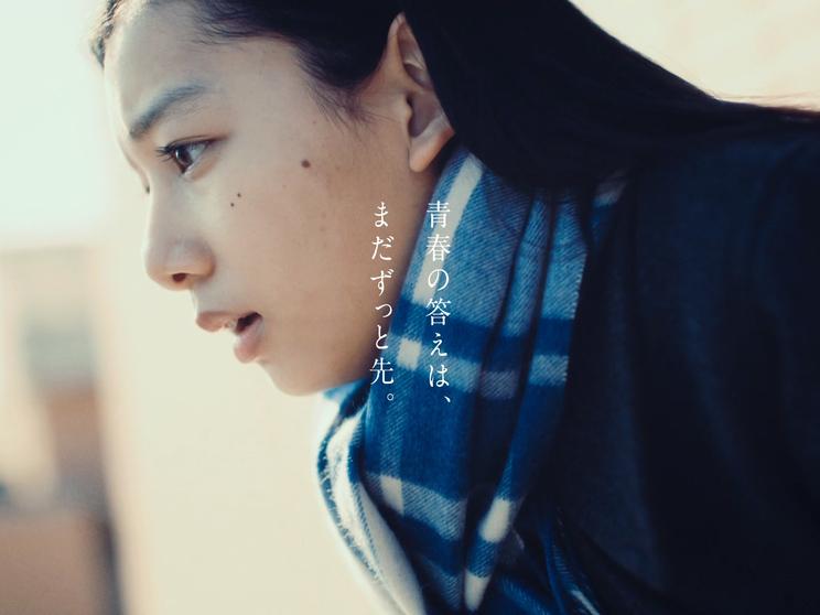 Webムービー「高校1000日間の片想い」「女子」篇より