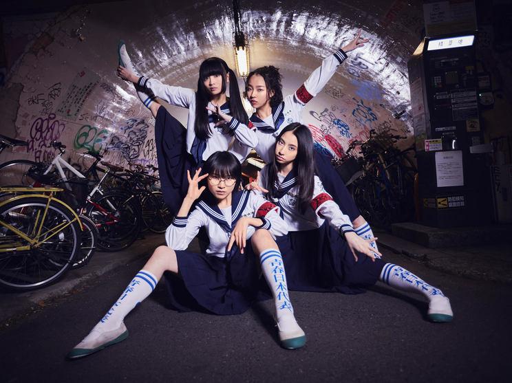 新しい学校のリーダーズ a.k.a ATARASHII GAKKO!