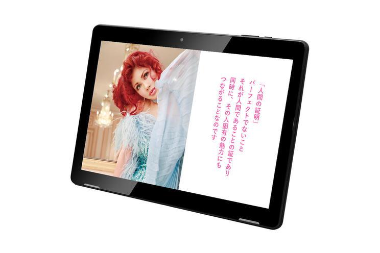叶姉妹デジタル写真集入りタブレット