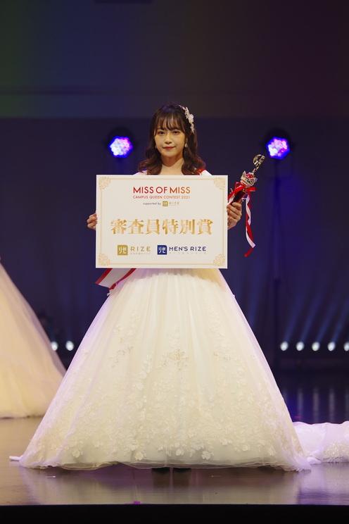 審査員特別賞 Now me. by RUNWAY channel賞 関西学院大学3年 松本美紅