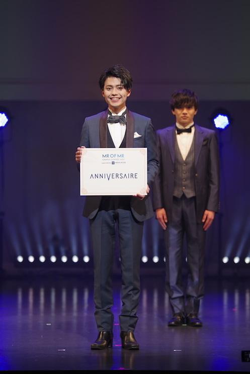 ANNIVERSAIRE賞 慶應義塾大学3年 天野歩