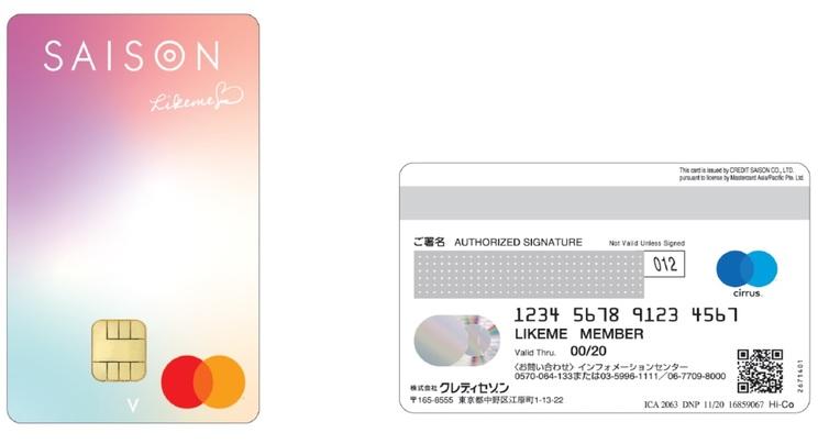 『Likeme by saison card』