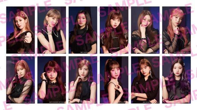 「Buenos Aires」/『IZ*ONE JAPAN OFFICIAL SHOP EDITION』限定特典トレーディングカード12枚セット(©OFF THE RECORD)
