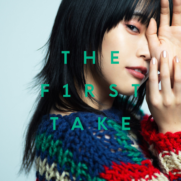 『THE FIRST TAKE』より