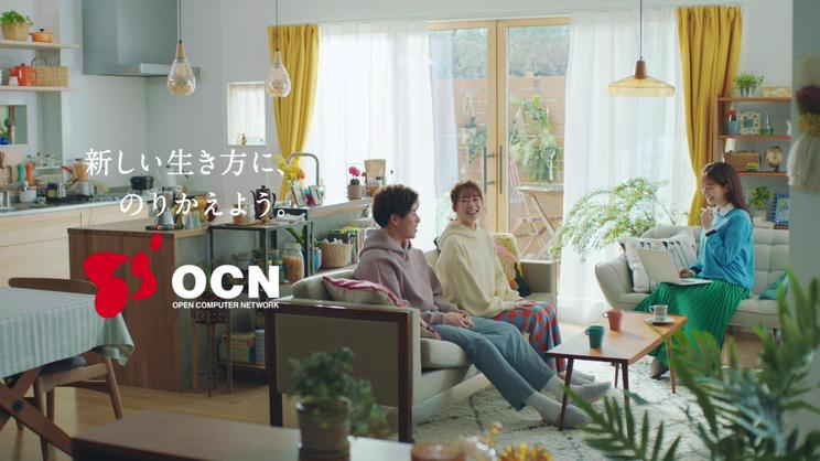 『OCN』新TVCM「カップル」篇より