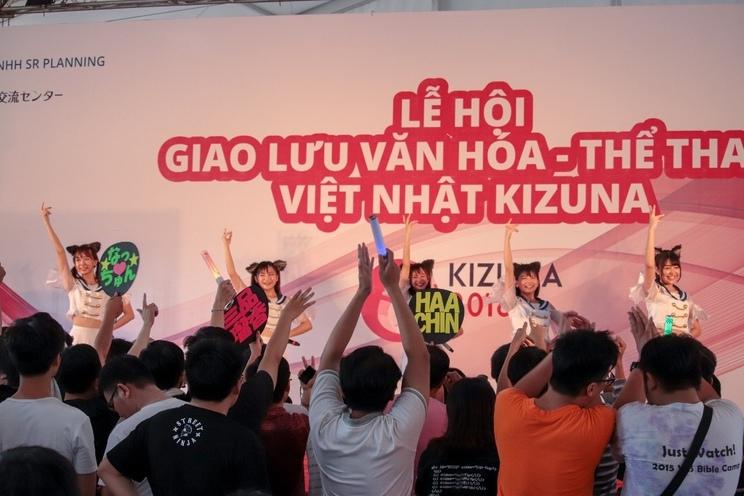 わーすた<ジャパンベトナムスポーツ&カルチャーフェスティバル 'KIZUNA' > ベトナム・ホーチミン市(2018年12月29日&30日)