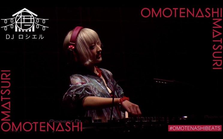 DJ ロシエル<OMOTENASHI MATSURI -2021 March->(2021年3月14日)