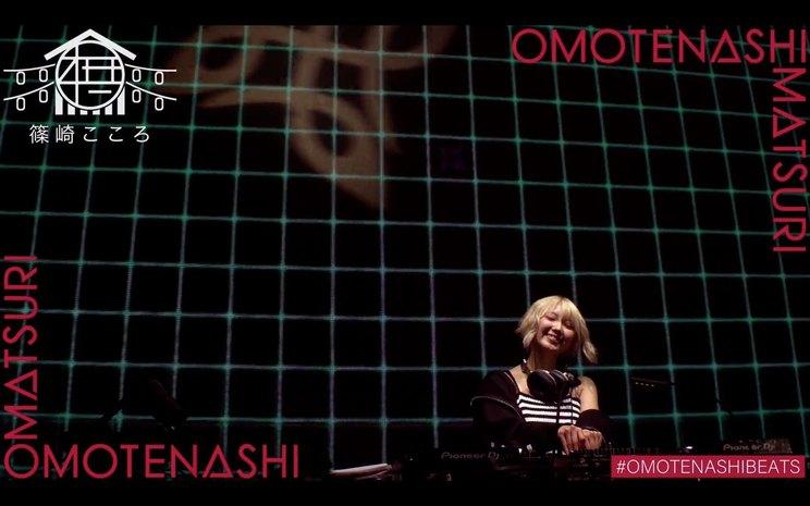 篠崎こころ<OMOTENASHI MATSURI -2021 March->(2021年3月14日)