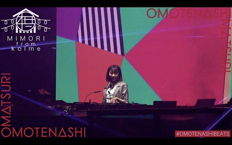 MIMORI from kolme<OMOTENASHI MATSURI -2021 March->(2021年3月14日)