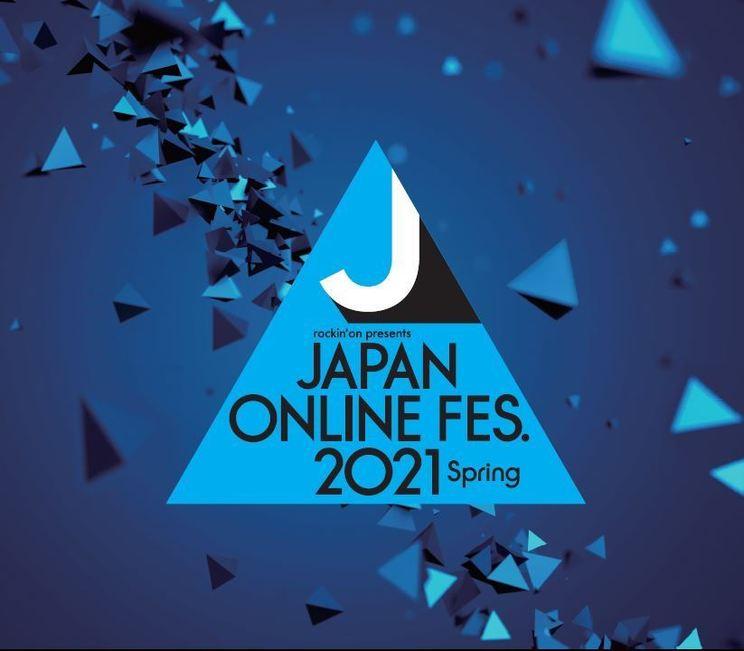 <JAPAN ONLINE FESTIVAL 2021 Spring>