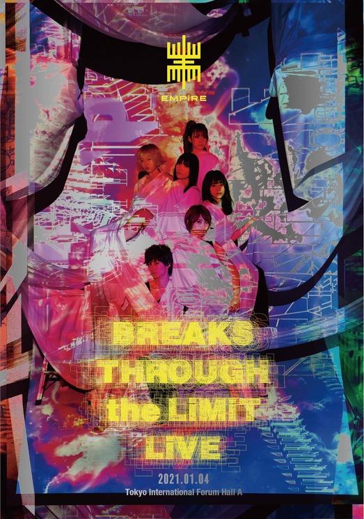 『EMPiRE BREAKS THROUGH the LiMiT LiVE』DVD盤