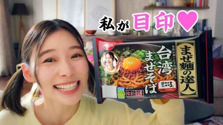新TVCM「食レポの達人」篇より