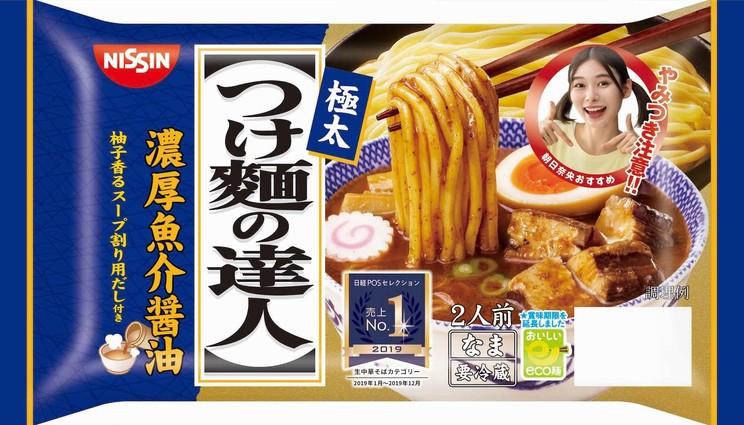 『つけ麺の達人 濃厚魚介醤油』