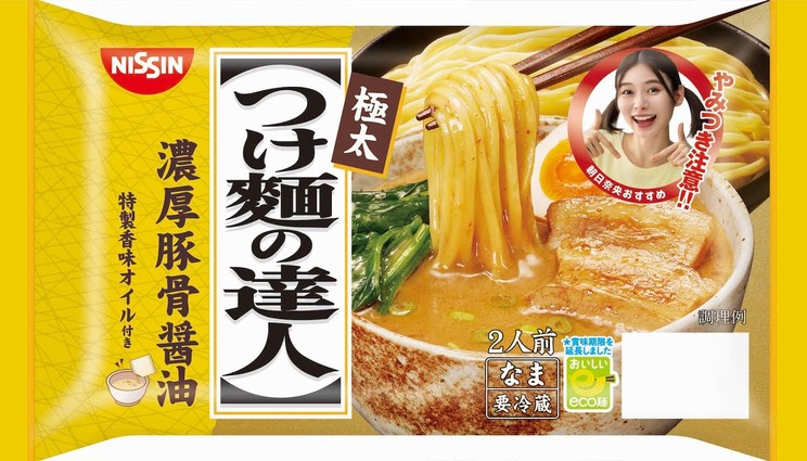 『つけ麺の達人 濃厚豚骨醤油』