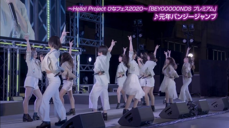 『BEYOOOOONDS Special Movie』より