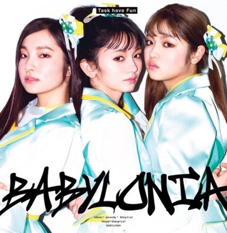 「BABYLONIA」(CD+DVD)ジャケット