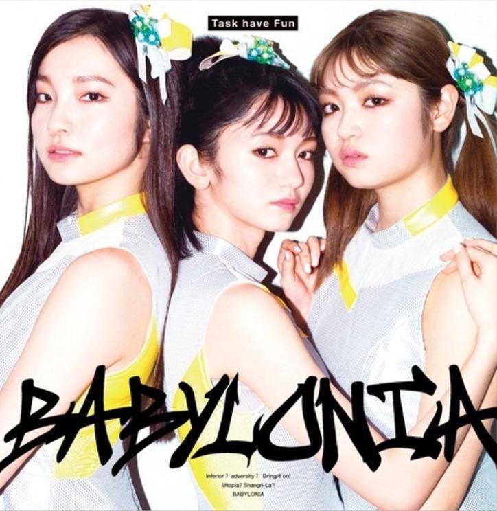 「BABYLONIA」(CD)ジャケット