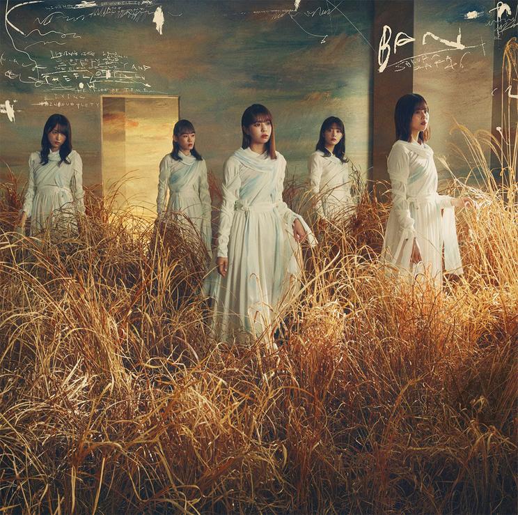 2ndシングル「BAN」初回仕様限定盤 TYPE-B