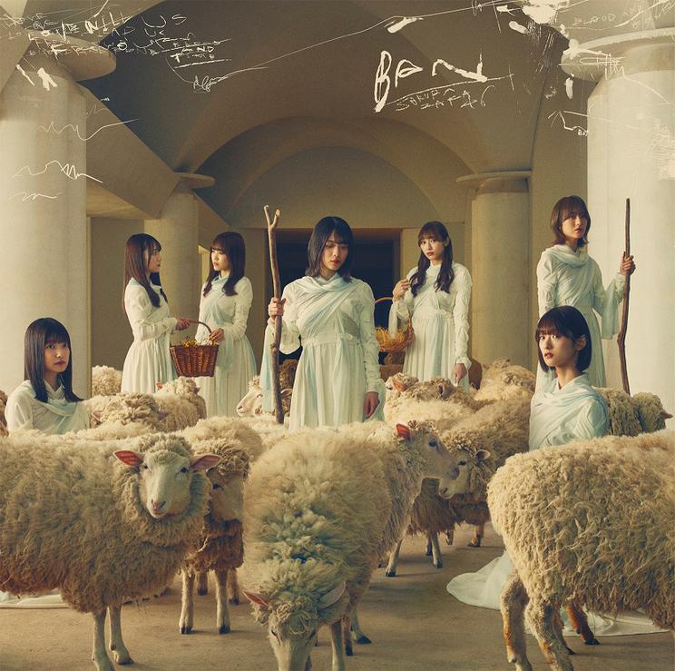 2ndシングル「BAN」初回仕様限定盤 TYPE-C