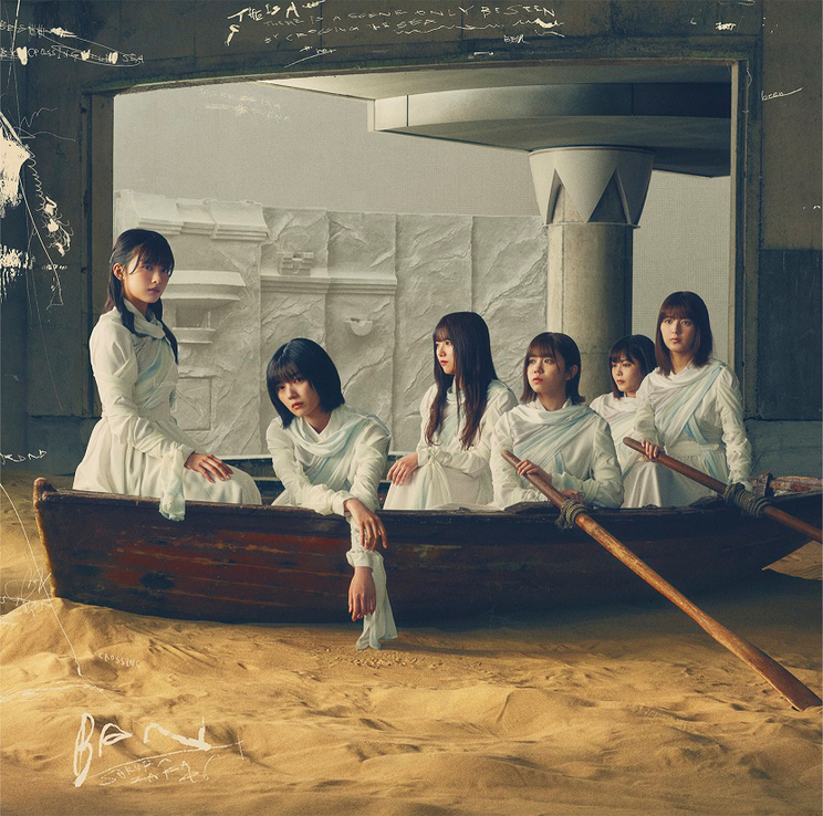 2ndシングル「BAN」初回仕様限定盤 TYPE-D
