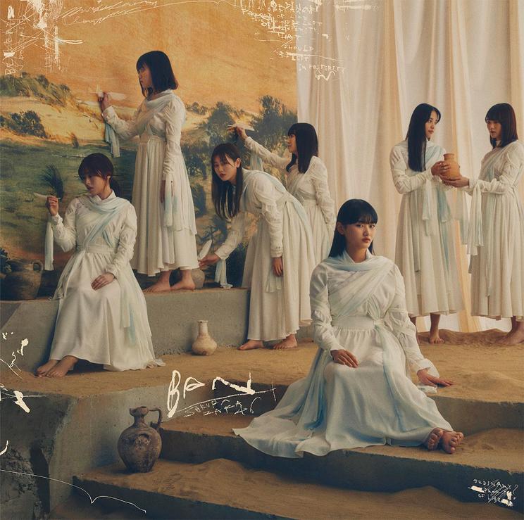 2ndシングル「BAN」通常盤