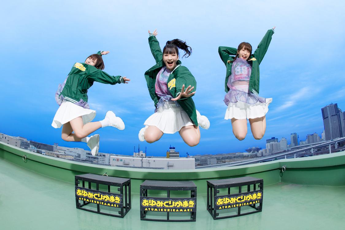 あゆくま、9月に有観客ワンマンライブ開催決定!